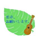 """南国気分""""2""""(個別スタンプ:08)"""