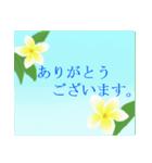 """南国気分""""2""""(個別スタンプ:09)"""