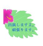 """南国気分""""2""""(個別スタンプ:11)"""