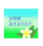 """南国気分""""2""""(個別スタンプ:12)"""