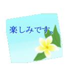 """南国気分""""2""""(個別スタンプ:16)"""