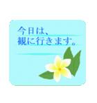 """南国気分""""2""""(個別スタンプ:22)"""
