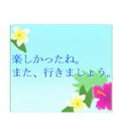 """南国気分""""2""""(個別スタンプ:23)"""