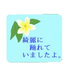 """南国気分""""2""""(個別スタンプ:26)"""