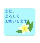 """南国気分""""2""""(個別スタンプ:30)"""