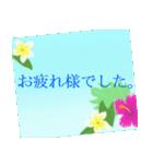 """南国気分""""2""""(個別スタンプ:31)"""