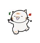 平凡が一番な猫達(個別スタンプ:01)