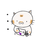 平凡が一番な猫達(個別スタンプ:08)