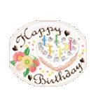 ケーキとお花のお誕生日『Happy birthday』(個別スタンプ:1)