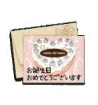 ケーキとお花のお誕生日『Happy birthday』(個別スタンプ:4)