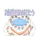 ケーキとお花のお誕生日『Happy birthday』(個別スタンプ:7)