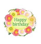 ケーキとお花のお誕生日『Happy birthday』(個別スタンプ:12)