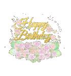 ケーキとお花のお誕生日『Happy birthday』(個別スタンプ:15)