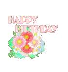 ケーキとお花のお誕生日『Happy birthday』(個別スタンプ:17)