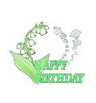 ケーキとお花のお誕生日『Happy birthday』(個別スタンプ:18)
