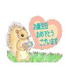 ケーキとお花のお誕生日『Happy birthday』(個別スタンプ:19)