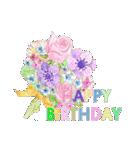 ケーキとお花のお誕生日『Happy birthday』(個別スタンプ:20)