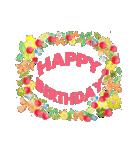 ケーキとお花のお誕生日『Happy birthday』(個別スタンプ:27)