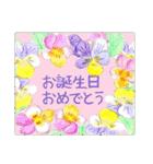 ケーキとお花のお誕生日『Happy birthday』(個別スタンプ:28)