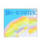 ケーキとお花のお誕生日『Happy birthday』(個別スタンプ:29)