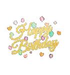 ケーキとお花のお誕生日『Happy birthday』(個別スタンプ:34)
