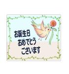 ケーキとお花のお誕生日『Happy birthday』(個別スタンプ:35)