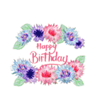 ケーキとお花のお誕生日『Happy birthday』(個別スタンプ:37)
