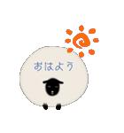 羊のシンプルスタンプ(個別スタンプ:1)