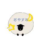 羊のシンプルスタンプ(個別スタンプ:2)