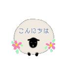 羊のシンプルスタンプ(個別スタンプ:3)