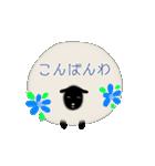 羊のシンプルスタンプ(個別スタンプ:4)