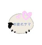 羊のシンプルスタンプ(個別スタンプ:5)