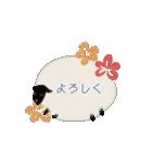 羊のシンプルスタンプ(個別スタンプ:6)