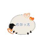 羊のシンプルスタンプ(個別スタンプ:7)