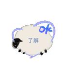 羊のシンプルスタンプ(個別スタンプ:8)