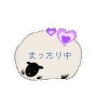 羊のシンプルスタンプ(個別スタンプ:9)