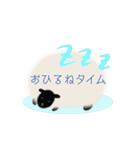 羊のシンプルスタンプ(個別スタンプ:10)
