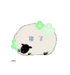 羊のシンプルスタンプ(個別スタンプ:11)