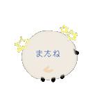 羊のシンプルスタンプ(個別スタンプ:13)