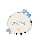 羊のシンプルスタンプ(個別スタンプ:14)