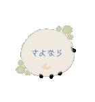 羊のシンプルスタンプ(個別スタンプ:15)