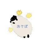 羊のシンプルスタンプ(個別スタンプ:17)