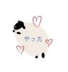 羊のシンプルスタンプ(個別スタンプ:18)