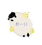 羊のシンプルスタンプ(個別スタンプ:19)