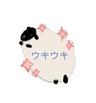 羊のシンプルスタンプ(個別スタンプ:20)