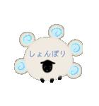 羊のシンプルスタンプ(個別スタンプ:22)