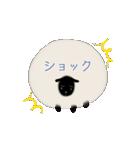 羊のシンプルスタンプ(個別スタンプ:23)