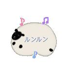 羊のシンプルスタンプ(個別スタンプ:25)