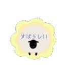 羊のシンプルスタンプ(個別スタンプ:30)