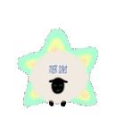 羊のシンプルスタンプ(個別スタンプ:31)